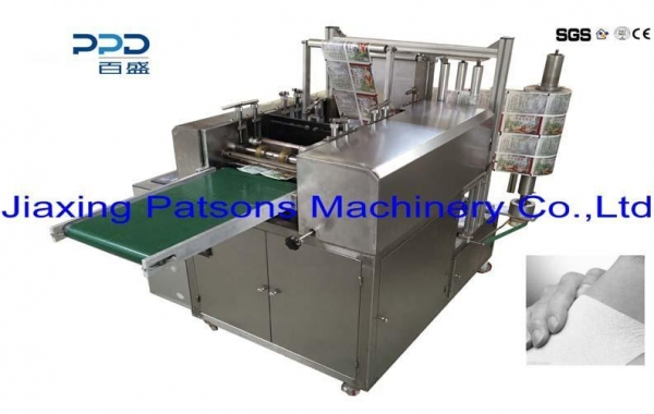 Quality Plaster Sealing Packaging Machine for sale