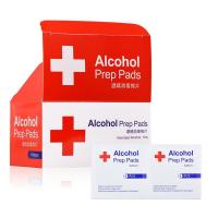 High Speed Alcohol Prep Pad Packaging Machine Manufactures