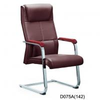 Hangjian high quality D075A office meeting room chairs for sale Manufactures