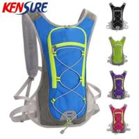 China Hydration Backpack on sale