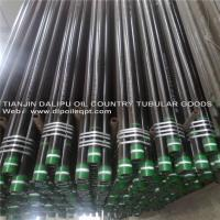 2-3/8 4.7ppf J55 Blank Pipe 10meter Manufactures