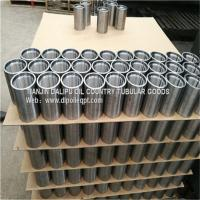 API Oil Drilling Coupling For Sucker Rod Manufactures