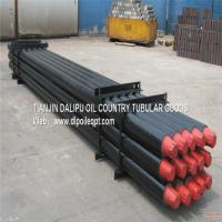 Supplier API 5D Oil Casing Drilling Pipe Manufactures