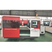 Buy cheap CNC laser cutting machine-Full closed from wholesalers