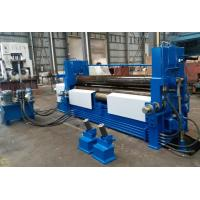 Buy cheap 3 rollers NC rolling machine from wholesalers