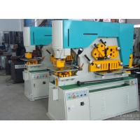 Buy cheap Iron Worker from wholesalers