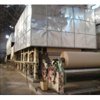 Packaging Paper Making Machine Manufactures