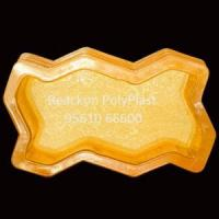 Buy cheap RISER-7 PVC Moulds from wholesalers