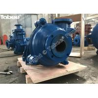 Buy cheap 4/3C-AHR Rubber Slurry Pump from wholesalers