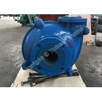 Buy cheap 3/2C-AHR Rubber Slurry Pump from wholesalers