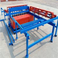 Buy cheap Move pendulum wire mesh machine from wholesalers