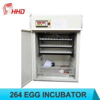 Buy cheap HHD brand 264 Eggs automatic chicken incubator for sale with CE approved YZITE-5 from wholesalers