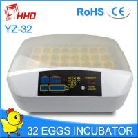 Quality HHD Cheap newest model 32 incubator egg incubator automatic turning YZ-32 for sale