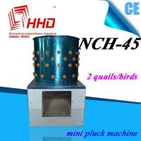 Quality HHD automatic plucker machine commercial mini quail plucker for sale NCH-45 for sale