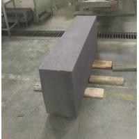 Buy cheap Chrome Corundum Brick from wholesalers