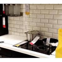 Quality Geometric Pattern Subway Tile for sale