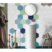 Quality Colored Ceramic Subway Tile for sale