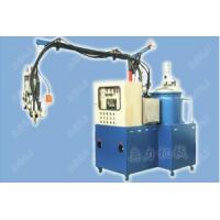 Two Components PU Form Injection Machine Manufactures