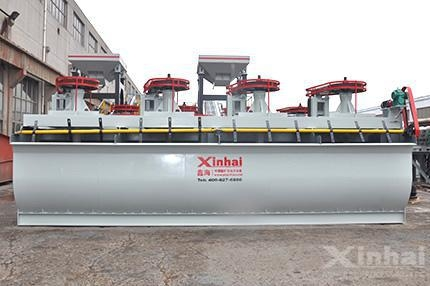 China XCF Air Inflation Flotation Cell