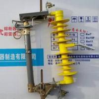 Buy cheap high voltage fuse from wholesalers