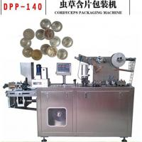 Capsule filling machine Manufactures