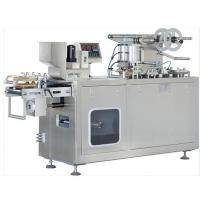 Capsule filling machine DPP-150 flat type Al/PVC & Alu/Alu blister packaging machine Manufactures