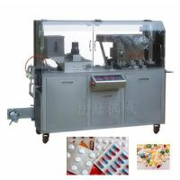 Capsule polishing machine DPP-80B Manufactures