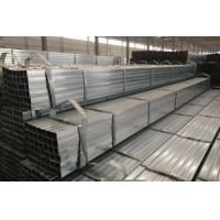 China square and rectangular tube square steel tube on sale