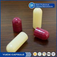 Buy cheap Green/Yellow Empty Gelatin Capsule from wholesalers