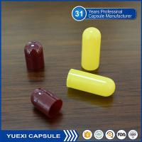 Buy cheap Maroon/Yellow Empty Gelatin Capsule for Medical from wholesalers