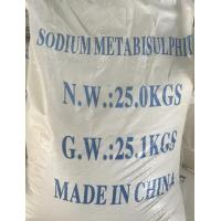 Quality Sodium Metabisulfite Industrial Grade China Supply for sale