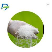 Buy cheap Industry Urea Prilled from wholesalers