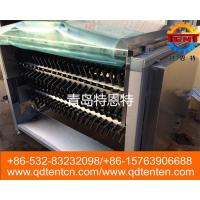 Sheep dehairng machine Manufactures