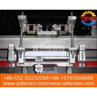 Buy cheap Carcass weight systerm from wholesalers