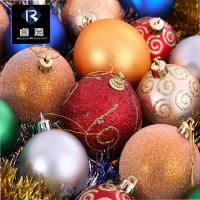Buy cheap Christmas Ball collection Christmas Ball collection from wholesalers