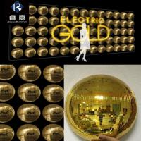 Buy cheap Christmas Ball collection Half ball mirror Art production from wholesalers