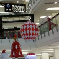 Buy cheap Christmas Ball collection Super-size Christmas ball from wholesalers