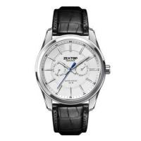 Buy cheap King Chronograph Nickle Free Vertical Watch Quartz from wholesalers