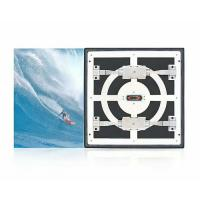 Buy cheap I series poster screen from wholesalers