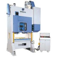 Buy cheap High Speed Presses  H Type from wholesalers