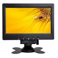 Buy cheap 7inch touchscreen monitor from wholesalers
