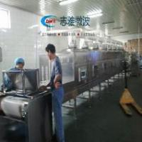 Quality Chinese medicine decoction piece microwave sterilization equipment for sale