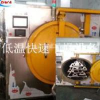 Microwave vacuum drying equipment Manufactures