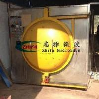 Quality Meat microwave vacuum drying equipment for sale