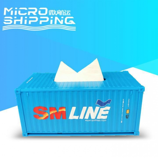 China 1:25 SM LINE TISSUE CONTAINER | CONTAINER TISSUE BOX