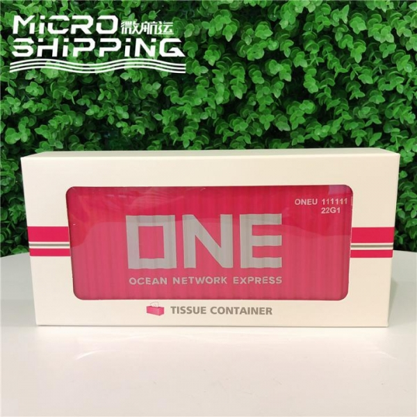 China 1:25 ONE LINE TISSUE CONTAINER | CONTAINER TISSUE BOX