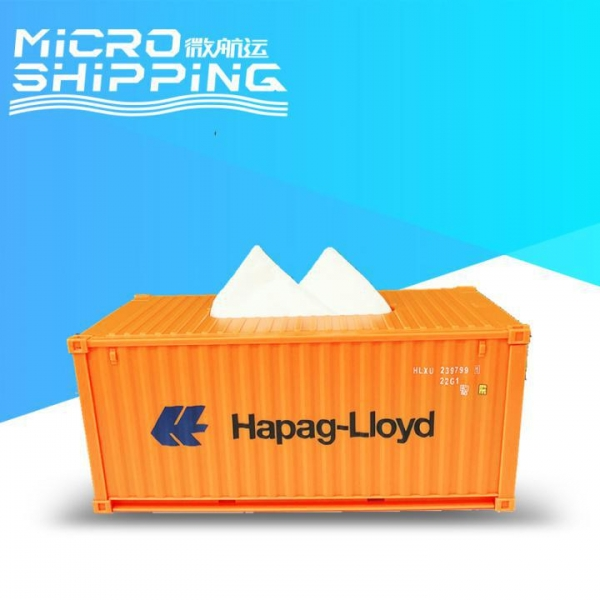 China 1:25 Hapag-Lloyd TISSUE CONTAINER | CONTAINER TISSUE BOX