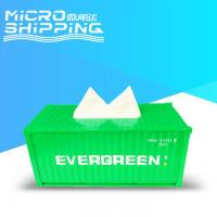 1:25 EVERGREEN TISSUE CONTAINER | CONTAINER TISSUE BOX Manufactures