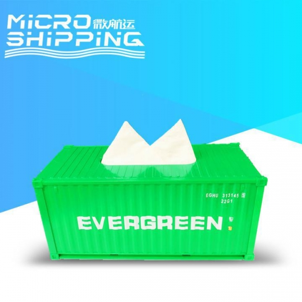 China 1:25 EVERGREEN TISSUE CONTAINER | CONTAINER TISSUE BOX
