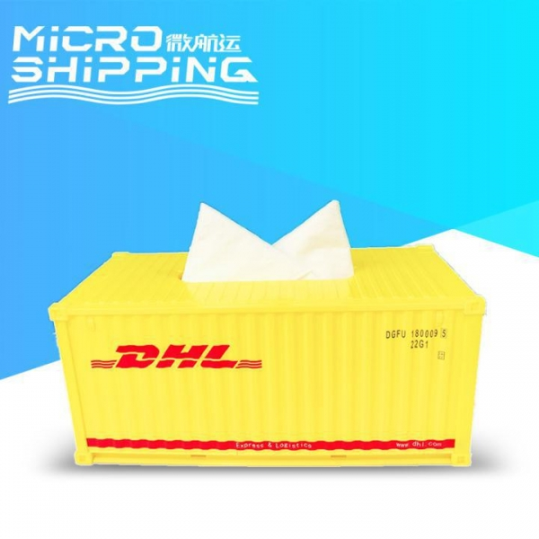 China 1:25 DHL TISSUE CONTAINER | CONTAINER TISSUE BOX